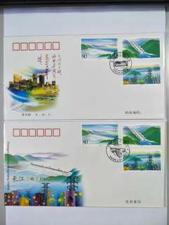 A/B FDC 2003-21 Three Gorges Project