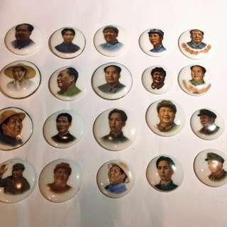 Porcelain Chairman Mao badge
