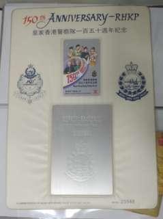 皇家香港警察150週年紀念地鐵車票