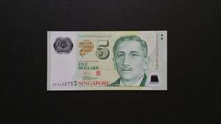 2006 Singapore $5 Portrait Polymer Currency Banknote