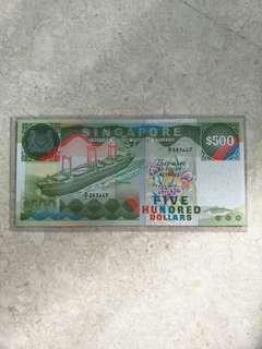 SINGAPORE $500 SHIP FIRST PREFIX A/1 383447 AU
