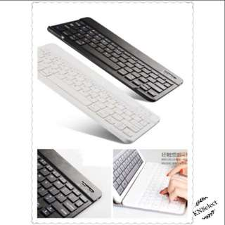 Wireless Keyboard for all devices (connected via Bluetooth)