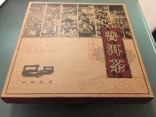 普洱生茶:2005年[濃香型老同志]餅茶散件/塊(200克重)