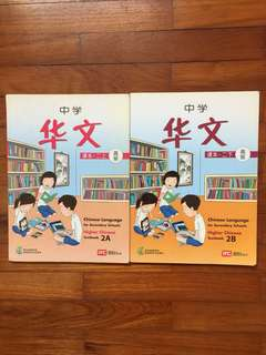 Higher Chinese Secondary Textbook 2A & 2B