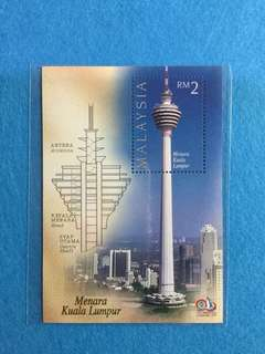 1996 KL Tower Taipei 96 Stamp Exhibition Overprint MNH