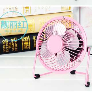 "RC-Global Mini USB table Fan (Special Edition) - 4 "" ( 4 寸USB 特制迷你电扇)"