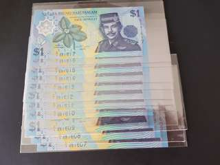 Brunei 1 Dlr Plastic Note C1 - 11 pcs Running