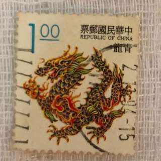 Dragon Old Stamp
