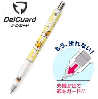 DelGuard anti breakage mechanical pencil