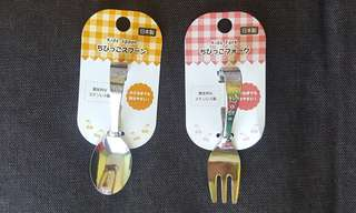 Brand new Made in Japan Baby Toddler Children training fork and spoon cutlery set