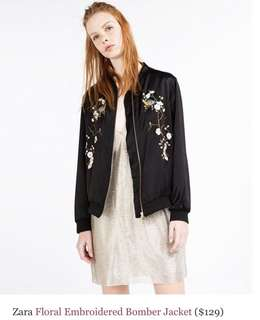 Zara Embroidered Bomber (SOLD OUT EVERYWHERE)