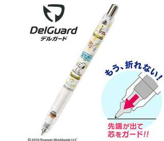 DelGuard anti breakage mechanical pencil snoppy