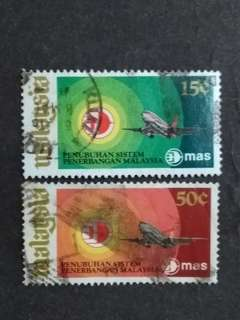 Malaysia 1973 Setting Up Of Malaysia Airline System (MAS) Loose Set Short Of 30c - 2v Used Stamps #2