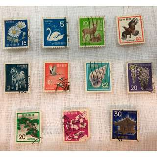 Nippon Stamp Collection