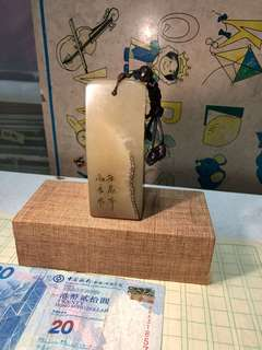 壽山石印章高4寸重320克