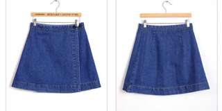 (IS)A line JEAN skirt