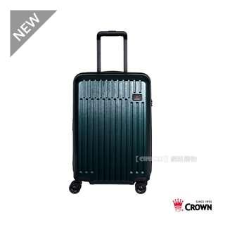 【Chu Mai】CROWN C-F1785 拉鍊拉桿箱 行李箱 旅行箱-墨綠色(21吋行李箱)(免運)
