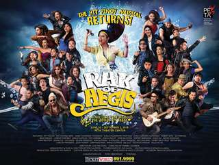Rak of Aegis Tickets Orchestra 2 Tickets on June 23 8pm
