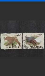 Malaysia 1986 Protected Wildlife Series II Loose Set Short Of 20c x 2 - 2v Used Stamps