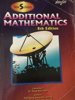 O level Additional math textbook