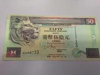 舊版 匯豐銀行$50元 紫色 纸幣