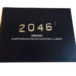 全新絕版日版 Wong Kar Wai 2046 MOVIE PROGRAM BOOK Art Photography 攝影 電影 藝術 王家衛 梁朝偉 木村拓哉 日文書
