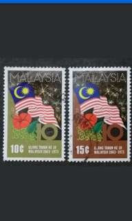 Malaysia 1973 10th Anniversary Of Malaysia Loose Set Short Of 50c - 2v Used Stamps #2