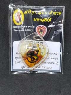 🚚 Lp Somchai Salika with Metta Oil Amulet
