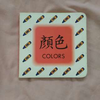 Chinese & English color board book