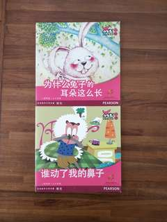 Chinese ( 1+1)Storybook ( buy 1 get 1 Free)