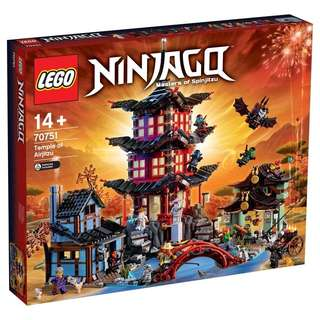 LEGO Ninjago - 70751 Temple of Airjitzu