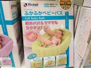 🇯🇵日本Richell充氣嬰兒浴盆🇯🇵