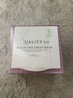 Japan quality Facial mask ( 50 pieces in box)