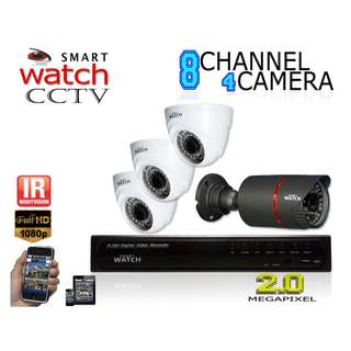 CCTV 1080P HD Package(8Channel w/ 3 D029W and 1 B024G HD Camera)