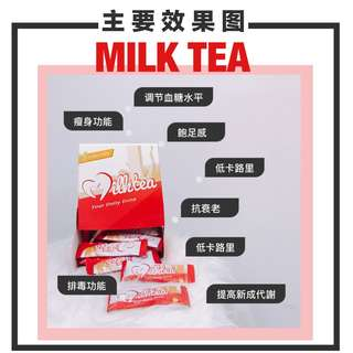 Milktea Replacement Meal (Limited Qty)