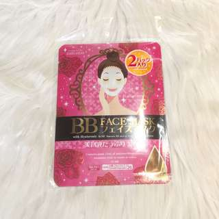 DAISO BB Face Mask with Collagen