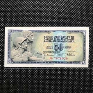 外國鈔票系列 靚號7878250 1978年 UNC