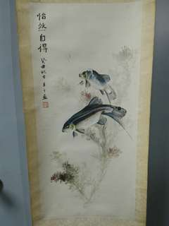 """70年代 半千画  - """"怡然自得""""圖"""