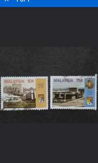 Malaysia 1980 10th Anniversary Of The National University Of Malaya Loose Set Short Of 15c - 2v Used Stamps #2