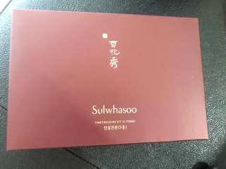 Sulwhasoo Time Treasure Kit (5 items) - Fast Deal