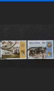 Malaysia 1980 10th Anniversary Of The National University Of Malaya Loose Set Short Of 15c - 2v Used Stamps #3