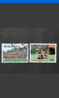 Malaysia 1978 4th Commonwealth Conference Of Postal Administration Loose Set Short Of 25c - 2v Used Stamps