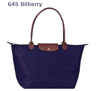 💕💕MOTHER'S DAY SALE! LONGCHAMP LE PLIAGE TOTE 1899089 LARGE/LONG HANDLE (BILBERRY) READY STOCK