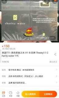 T11慈善之水V1撲克
