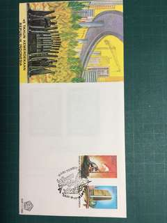 1990 45 Years Independence FDC