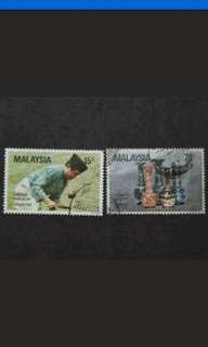Malaysia 1982 Traditional Games & Handicraft Loose Set - 2v Used Stamps