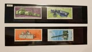 中國郵票, 編號票 78~81工業產品