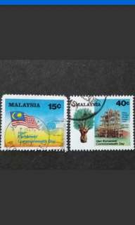 Malaysia 1983 Commonwealth Day Loose Set Short Of 20c & $1 - 2v Used Stamps #2