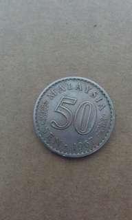 Duit syiling lama 50sen