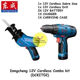 Dongcheng 12V Cordless Combo Kit (DCKIT02)
